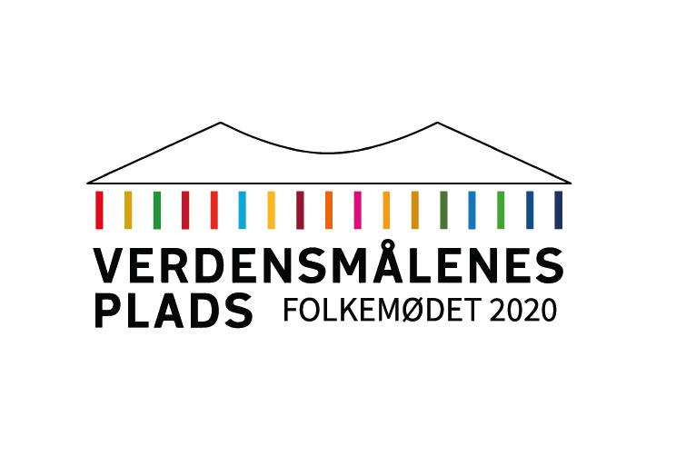 verdensmålenesplad logo
